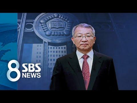 대법원서 입장 밝히겠다는 '피의자 양승태'…비판 목소리 / SBS