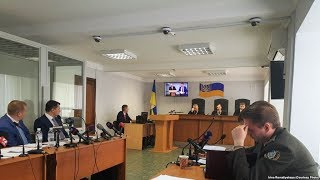 На суде по «делу Януковича» допросили экс-командующего Военно-морских сил