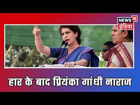Priyanka Gandhi Talks Tough With Congress Workers; Says They Have Let The Party Down
