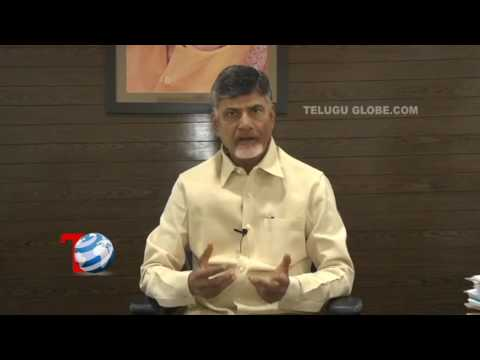 Chandrababu Naidu Speaks about the National Women's Parliament | Telugu Globe