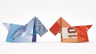 HUND aus Geldschein falten LEICHT, Hunde aus Geld basteln, einfache Anleitung