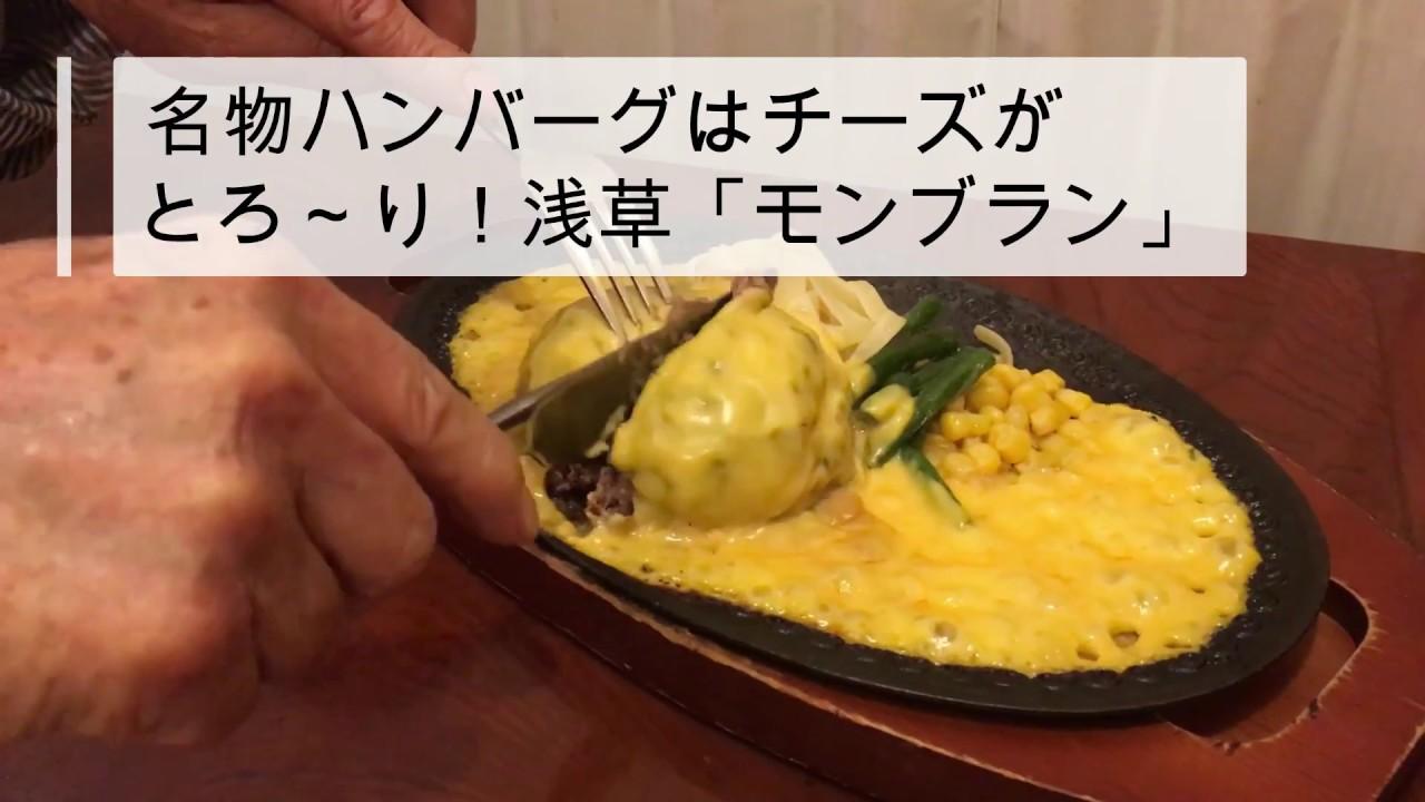 new products 79dc8 6cc92 名物ハンバーグだけじゃない…!ステーキほか洋食65種類が食べ ...