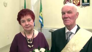 Супруги из Зеленодольска отметили золотую свадьбу