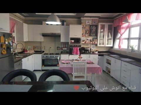 المطبخ بقي تركي 💟