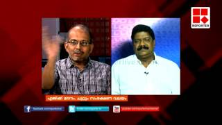 AG Office Against High Court Judges _ Editor's Hour 03/08/15