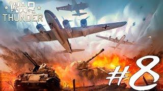 War Thunder #8