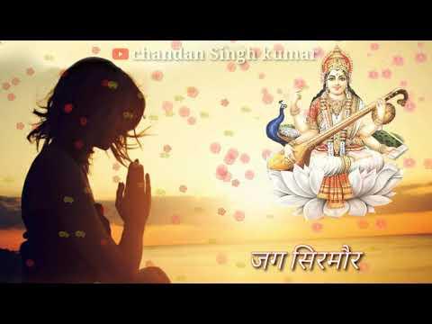 whatsappstatus-saraswati-puja-whatsapp-status-2019-vasant-panchami-whatsapp-full-hd