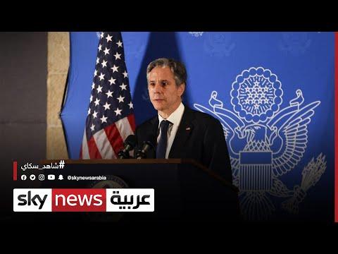 ليبيا.. واشنطن تشدد على أهمية إجراء الانتخابات في موعدها  - نشر قبل 2 ساعة