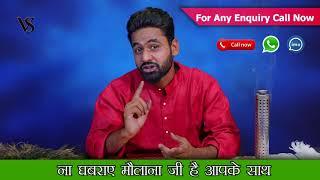 7222062593 Muslim Vashikaran mantra स्त्री को अपने प्यार में दीवाना बनाने वाला वशीकरण