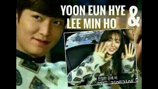 Yoon eun hye and Lee min ho Together