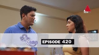 Neela Pabalu - Episode 420 | 20th December 2019 | Sirasa TV Thumbnail