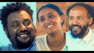 ተውልኝ ሙሉ ፊልም Tewelegn Ethiopian film 2019