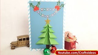How to make very easy Christmas Tree Card | Christmas Tree Card