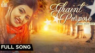 Anmol Gagan Maan - Ghaint Purpose   Anmol Gagan Maan   Latest Punjabi Songs 2015   Jass Records