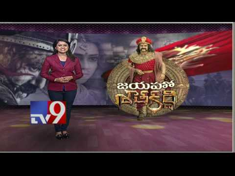 Thumbnail: Gautamiputra Satakarni takes Box Office by storm ! - TV9
