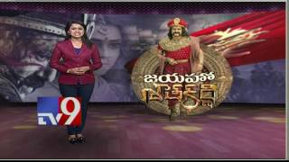 Gautamiputra Satakarni takes Box Office by storm ! - TV9