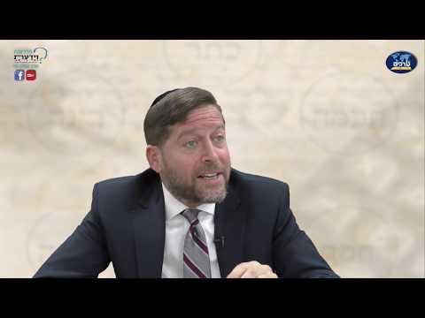 הקדמה לפנים מאירות ומסבירות - שיעור 16 - הרב אהרן לוי
