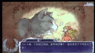2015年7月30日発売予定 PSvita対応ゲームソフト 【絶対迷宮 秘密のおや...