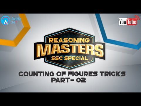 Counting Of Figures Tricks (P2) | Reasoning for SSC CGL 2017