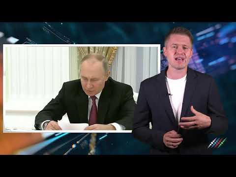 Путин придерживается четкой позиции по решению Карабахской проблемы