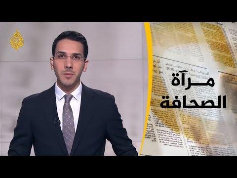 مرآة الصحافة الاولى  22/7/2019  - نشر قبل 16 دقيقة