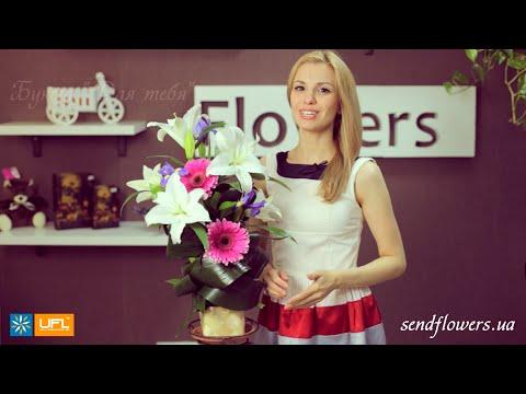 Букет Для тебя - букет в корзинке - букет для мужчины - Доставка цветов Киев - u-f-l.net