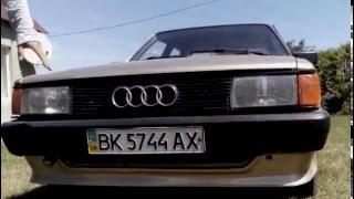 Audi 80 огляд