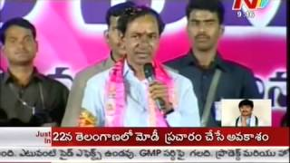 KCR promises to revive the glory of Nizamabad(Indhoor) district  as Rice bowl of Telangana