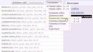 Мультипубликация сайтов в Zebrum CMS