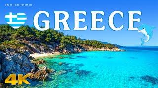 Chalcidique exotique:Ouranoupoli, Ammouliani, îles Drenia Meilleures plages -Grèce Guide de vacances