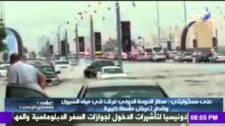 بالفيديو.. أحمد موسى: قطر لن تستضيف بطولة كأس العالم 2022