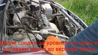 Замена масла Toyota Avensis (4A-FE) 1.6