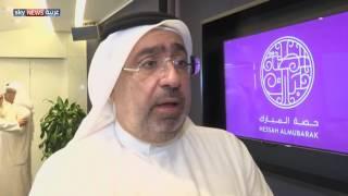 ضاحية حصة المبارك.. مشروع عقاري ضخم بالكويت