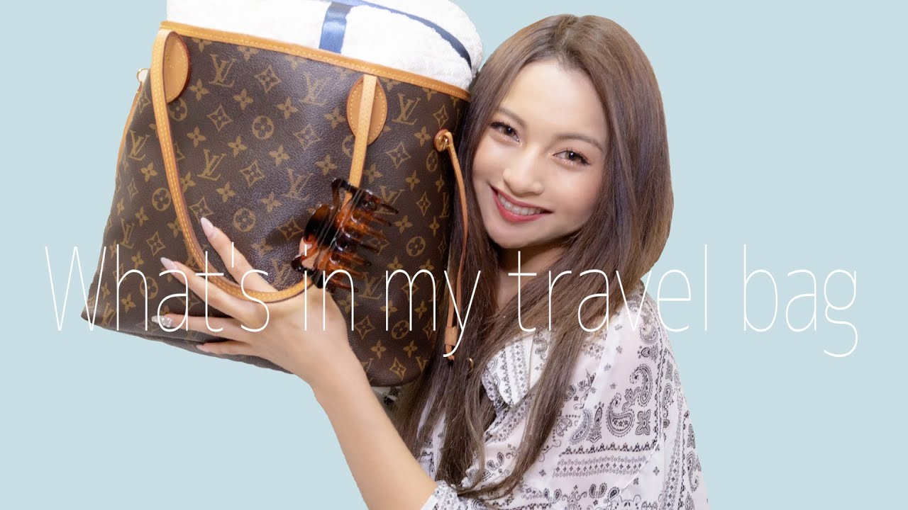 【大公開】旅行での必需品大公開!【What's in my travel bag?】