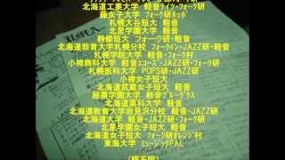 U.M.A. ロックオーケストラ ③「ラデツキー行進曲」札幌発!うちらのオーケストラ