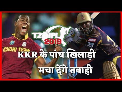 IPL 2019.. KKR. ke 5 Dhakad Khiladi