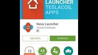 Nova Launcher. Обзор приложений для Android #4.