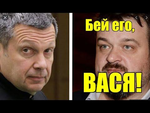 Видео: Бей, Вася! Соловьев пригрозил Уткину расправой
