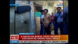 2-anyos na babae, patay matapos saksakin ng amang naka-droga