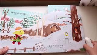 【與狗店長樂讀詩】冬天的山野-讀《江雪》