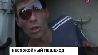 РУССКИЙ ШЕЛ ДОМОЙ !!! НАРКОМАН ПРИКОЛ