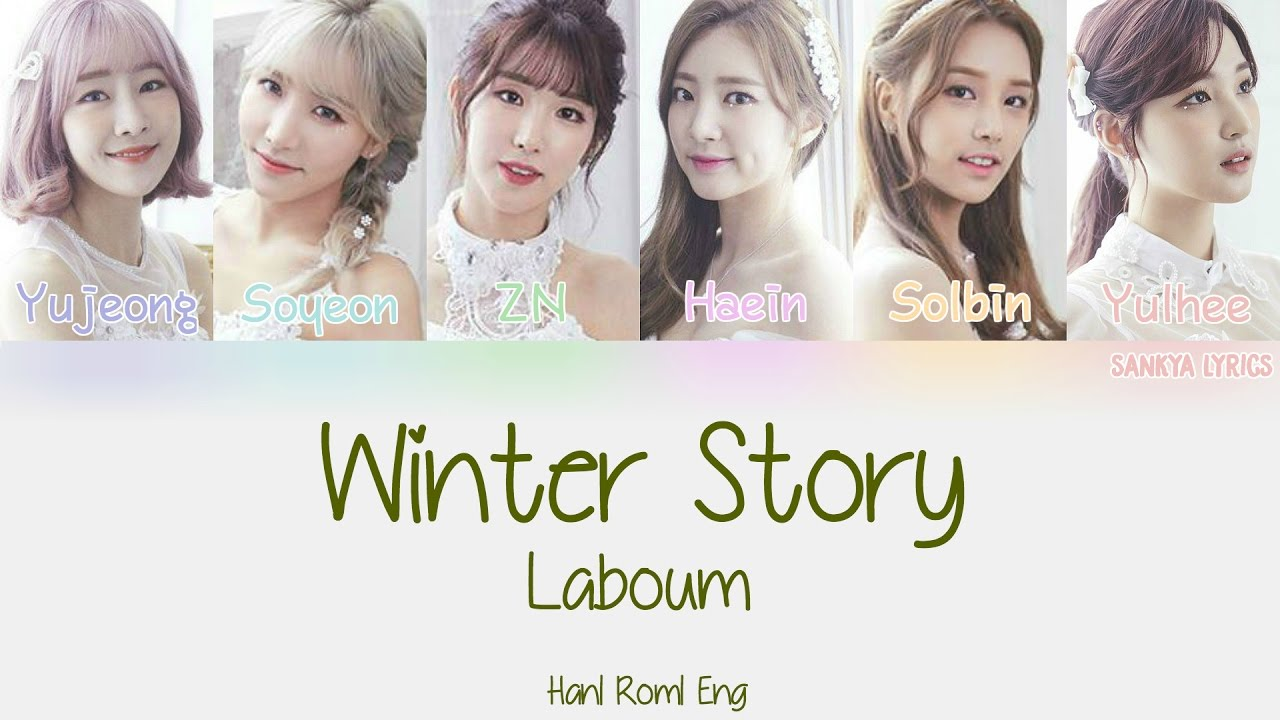 laboum winter story color coded han rom. Black Bedroom Furniture Sets. Home Design Ideas