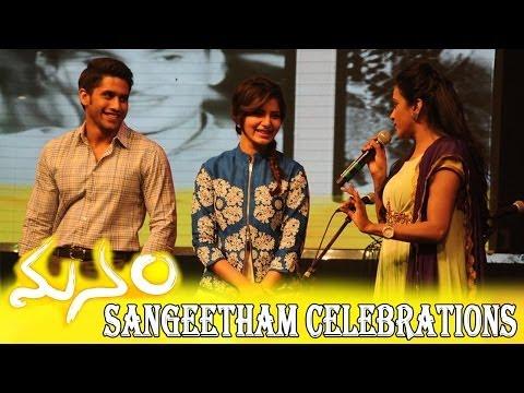 Manam Sangeetam Full Event || Nagarjuna, Naga Chaitanya, Shriya Saran & Samantha
