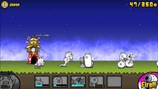 funny cat 2017    The Battle Cats : DR. MEKAKO!!!! thumbnail