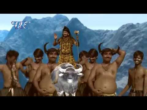 Bhole Baba Ke Barat | भोले बाबा के बारात | Devghar Ke Mela | Amit Akela | Bhojpuri Shiv Bhajan 2015