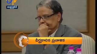 Andhra Pradesh 23rd April 2017 7:30 AM ETV 360 News Headlines