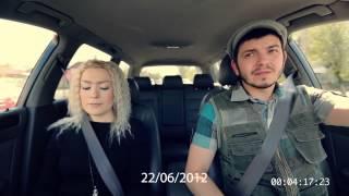Таксист Русик   Экскурсия