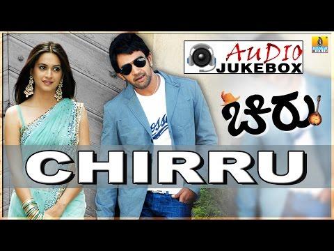 Chirru I Kannada Film Audio Jukebox I Chiranjeevi Sarja, Kriti Kharabanda