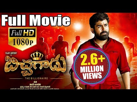 Bichagadu Latest Telugu Full Movie || Vijay Antony ||  2016