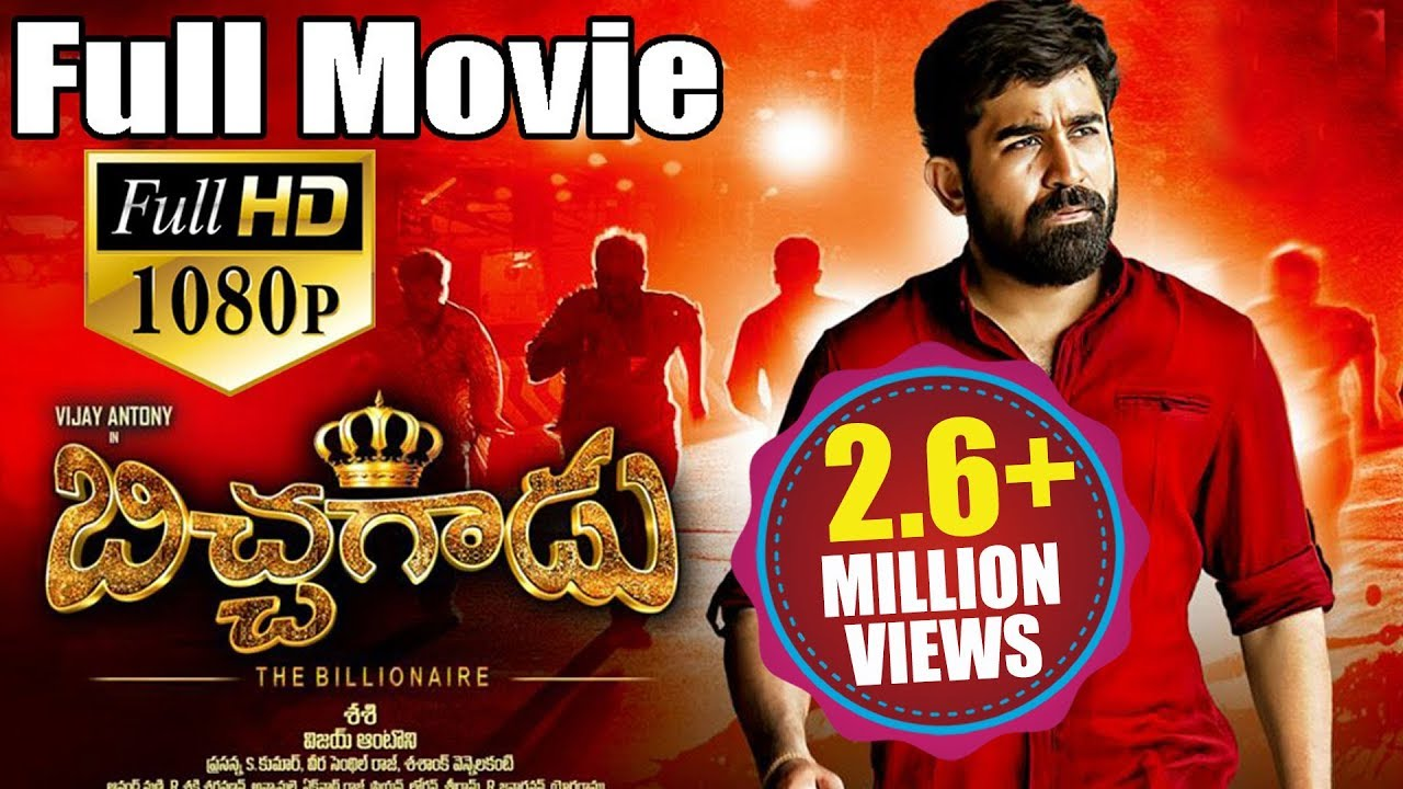 Bichagadu Latest Telugu Full Movie Vijay Antony Telugu Movies